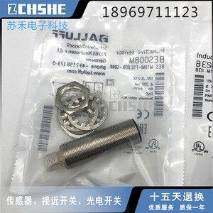 Image 1 - BES M18MI PSC50B BV03 sensor
