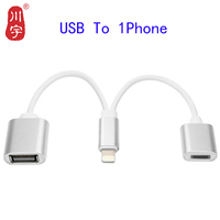 Kawau USB Adapter USB To Lighting1 Adapter Cable Converter For Pendrive USB Flash Drive Pen Drive