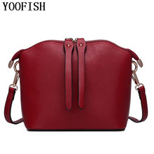 купить YOOFISH  2017 Women Messenger Bags Fashion Mini Bag Genuine Leather Women Bag Shape Female Tote Women Shoulder Bag Free Shipping дешево
