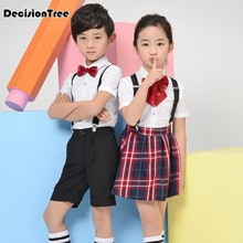 9ae16eabe 2019 new children school uniform dance performance costumes boys ...
