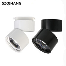 COB Led Track Light 7W 12W downlight Surface mounted Adjustable 90 degrees Spot light 360 Rotatable led lamp for indoor
