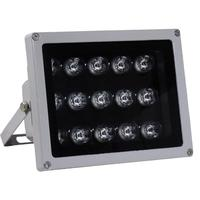 IR Illuminator 850nm 15W Wide Angle IP67 Waterproof LED Array IR Infrared Light with Power Adapter for IP Camera