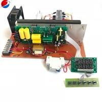 1500 Вт 28 кГц/40 кГц Ультразвуковой свисток генератор цепи для очистки преобразователя машина для очистки частоты