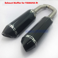 Motorcycle Stainless Middle Exhaust Pipe Muffler For YAMAHA YZF R1 YZF R1 2009 2010 2011 2012 2013 2014+51mm Exhaust Muffle GY6