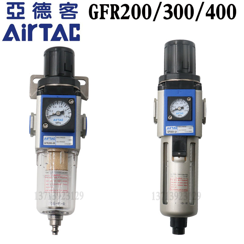 The supply of some new GFR200-08 GFR300-10 GFR300-15 GFR400-10 GFR400-15 GFR600-20 gas source processor. japan smc original genuine source of gas source processor ad402 04 end of the automatic drain water separator