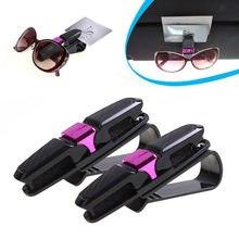 2 pçs carro óculos de sol viseira titular portátil auto fixador carro óculos clipe cartão de bilhete braçadeira abs carro óculos clipe # yl1
