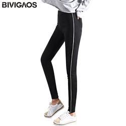 Bivigaos Новый Для женщин теплые зимние Леггинсы для женщин Брюки для девочек белый полосатый толстый бархат карандаш Брюки для девочек