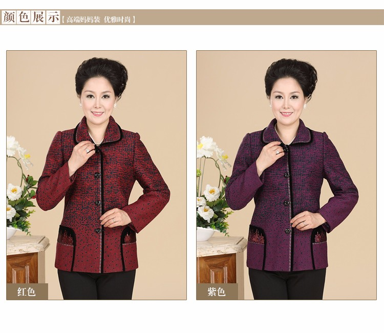 Chinese Autumn Jacket Women\'s 2016 Elegance Red Purple Coat For Middle Aged Woman Button Front Turn Down Collar Casaco Feminino 40s 50s 60s