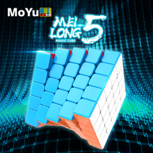 New MoYu  5x5x5 cubing classroom meilong magic speed cube stickerless professional Puzzle Cubes educational toys for children