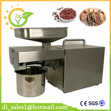 High-Quality Small Hot And Cold Press Mode Household Commercial Automatic Oil Press Machine