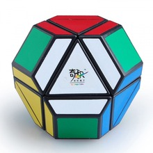 QJ King Kong Magic Cube Intelligence Training Puzzle Toy