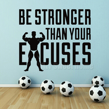 Stronger Than Excuses Vinyl Wall Sticker Decal Gym Sport Motivation Bodybuilding Stickers 83x95cm