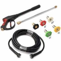4000PSI High Pressure Car Power Washer Spray Gun Wand/Lance +Hose+5 Nozzles Kit