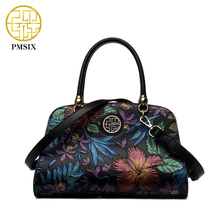 PMSIX Autumn Winter Luxury Designer Leather Women Handbags Embossed Flower Retro Vintage Ladies Shoulder Bag Female Tote P110024