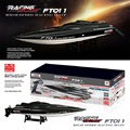 50km/h. Feilun FT011 Brushless Motor Boat  Water Cooling High Speed Racing Boat 65CM  RTR 2.4GHz }