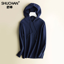 Shuchan Winter Autumn 2019 New Items Knitting Women Sweaters with Hooded Casual Loose and Pullovers