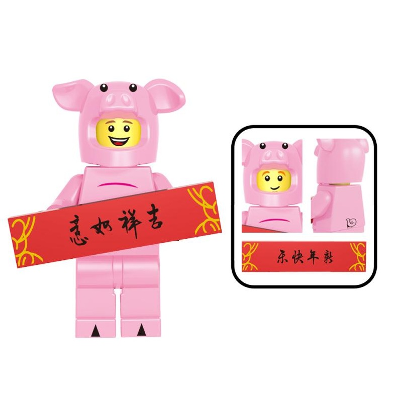Model Building Single Sale Spring Festival Mascot Legoingly Action Figure Pink Pig Boar Animals Building Blocks Bricks Toys For Children T1667 Toys & Hobbies