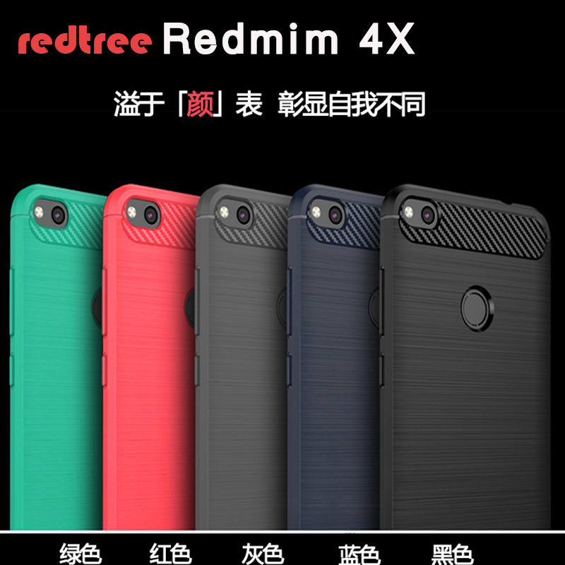 Xiaomi redmi 4x case 100% original redmi 4x soft case redmi4X case silicone 5 color  transparent carbon fibre cover