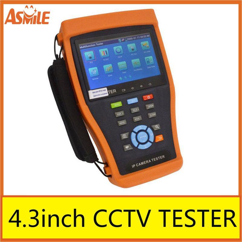 цена на ipc-4300 Newest 4.3