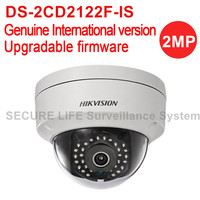 Hikvision DS 2CD2122F IS International Version 2MP Dome IP Camera POE Mini CCTV Security Camera IK10