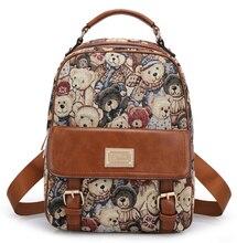 Холст рюкзак Сладкий Медведь Напечатаны Рюкзак новый 2017 бренд женщины сумка рюкзак школьные сумки mochila бесплатная доставка
