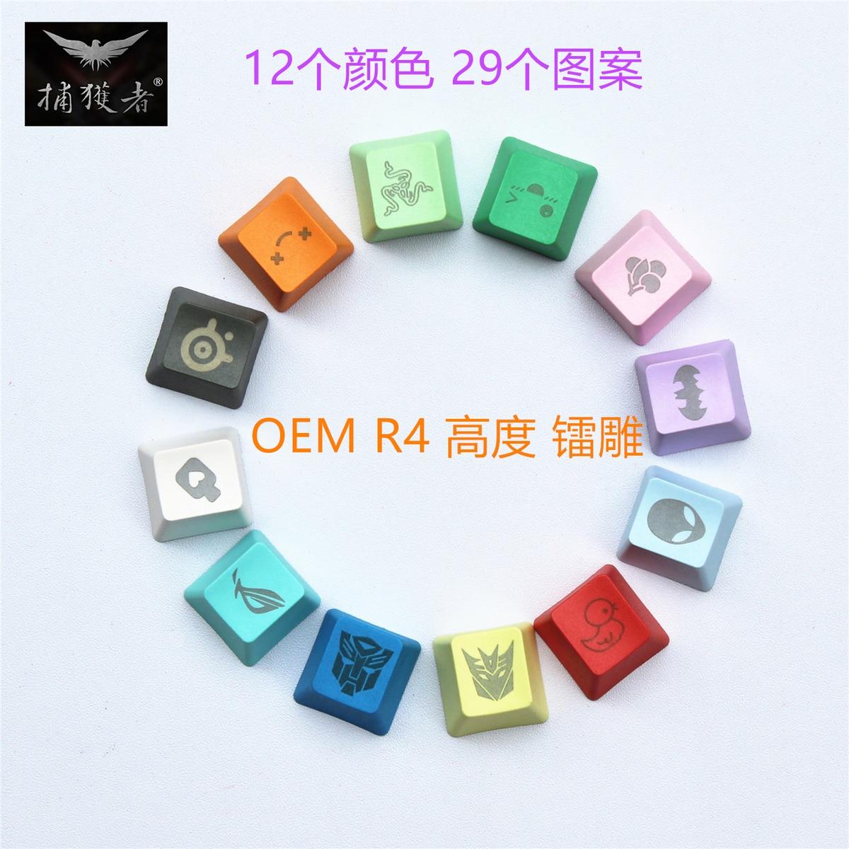 29 Pcs/set Oem R4 Key Cap Pbt Colorful Laser Carving Personality Keycap More Colour More Pattern