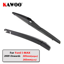 KAWOO – balai d'essuie-glace arrière de voiture, bras d'essuie-glace arrière pour Ford I-MAX Hatchback (à partir de 2009), 305mm