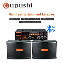 Oupushi Professional Card Package Speaker Bluetooth Home Karaoke Amplifier With 2 Speakers For Stage Performance and Family KTV
