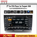 2din Автомобиль DVD GPS Мультимедиа плеер для Peugeot 308 408 с 7 inch Емкостный экран 1024x600 Разрешение 8 Г бесплатная карта карта