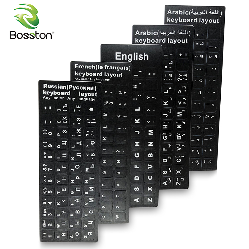 Russian French English Arabic Spanish Portuguese Keyboard Stickers Letter Alphabet Layout Cover Sticker For Laptop Desktop PC
