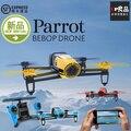 2015 Nueva Loro Bebop 3 profesional drone con cámara de 14.0mp para RC helicóptero Quadcopter VS DJI Phantom 3 Walkera TALI H500