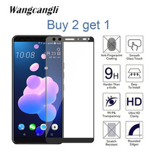 Buy 2 get 1 9H Full Cover Protection For HTC U12 U12Life U12Plus Tempered Glass Film Screen Protector