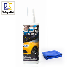 Car Paint Bug Removal, Splats Cleaner,Dead Insect Remover 125 ml Kit for DIY Users