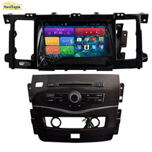 NAVITOPIA 1024*600 8 Inch Dual Core Android 4.4 Car DVD Player for Nissan Patrol 2015-2016 With Bluetooth 16GB 3G Wifi Mirror