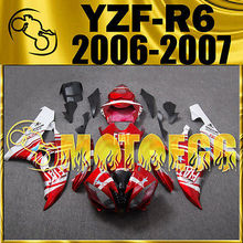 Motoegg Injection Fairing Fit YZF-R6 YZF R6 2006 2007 06 07 Star Red M55 + Tank Motorcycle plastic