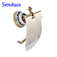 Free shipping Golden Brass Roll Paper Holder with Wall Mounted Bathroom Toilet Paper Holder from senducs sanitary paper holder
