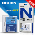 100% Original NOHON 2600mAh Battery Within NFC For Samsung GALAXY S4 SIV I9500 I9508 I9505 I9507V Replacement Battery
