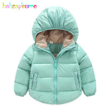 0-5Years/Winter Children Jackets Casual Hooded Outerwear Warm Thick Baby Girls Boys Snowsuit Duck Down Coats Kids Clothes BC1104