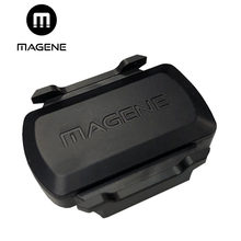 MAGENE Computer speedometer ANT+ Speed and Cadence Dual sensor bike speed and cadence ant+ Suitable for GARMIN iGPSPORT bryton(China)