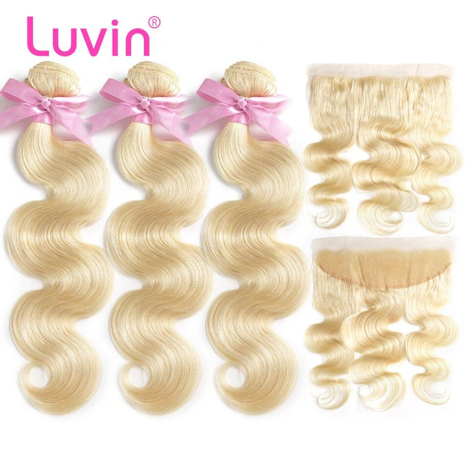 Luvin 613 ブロンド実体波ブラジル毛織り人間の髪のバンドル閉鎖 3 バンドルの Remy 毛と 1 PC レースフロント閉鎖  グループ上の ヘアエクステンション & ウィッグ からの 3/4 バンドル留め具付き の中 1