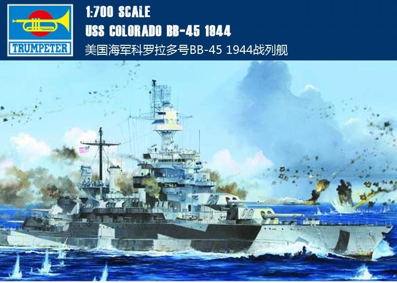 Trumpet 05768 1:700 us Colorado battleship BB-45 Assembly model trumpeter ships model 05316 german pocket battleship graf spey