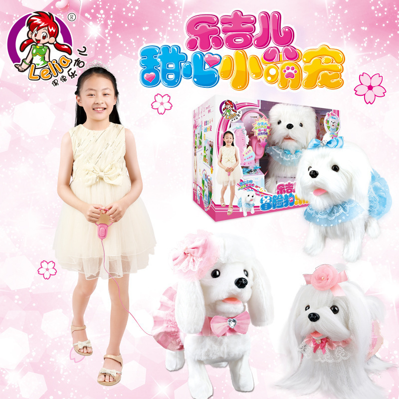 Robot Dog Electronic Dog Toys Plush Puppy Pet Walk Bark Princess Leash Teddy Controled By Line Toys For Children Girls Gifts sog zoom black tini