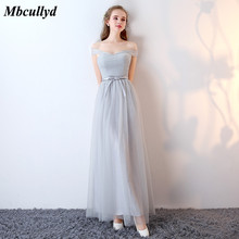 487a1550c7 Buy light grey bridesmaid dresses and get free shipping on ...