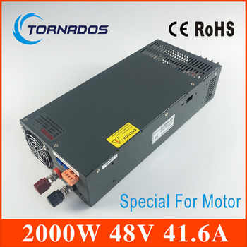 2000W 48V Switching power supply for DC Motor AC to DC power suply input 220v ac to dc power supply S-2000-48 - DISCOUNT ITEM  5 OFF Home Improvement