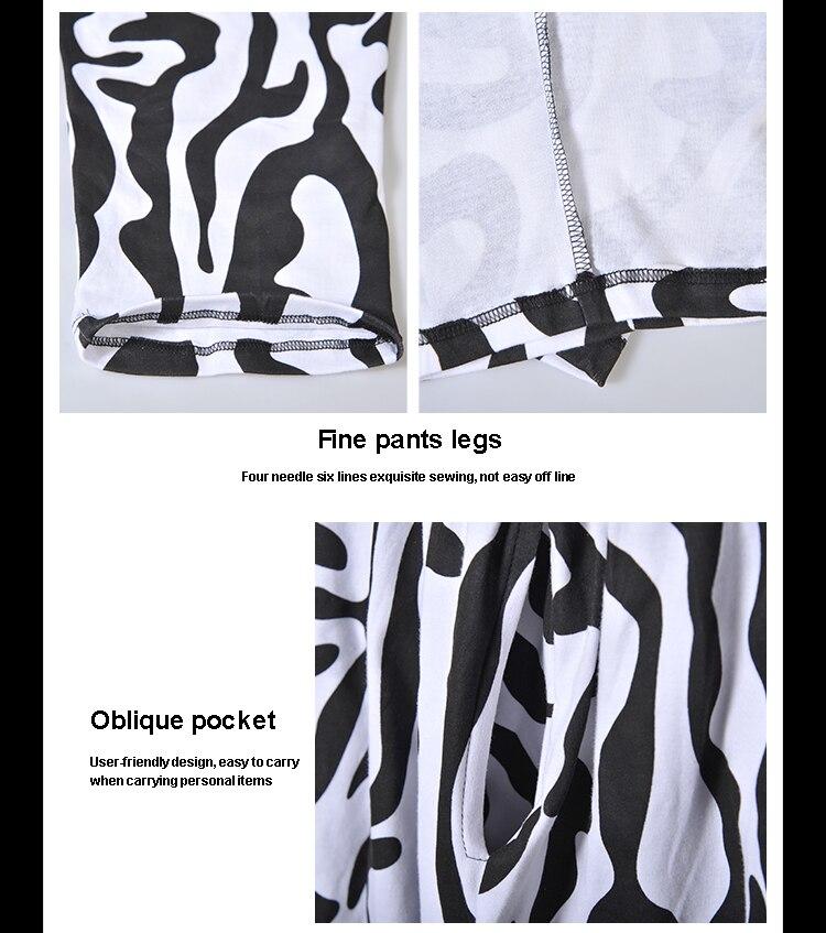 Cheap pants men