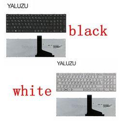 Французская клавиатура для TOSHIBA SATELLITE C850 C855D C850D C855 C870 C870D C875 C875D L875 L875D AZERTY FR