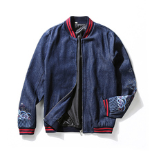 Chinese Style Men Casual Bomber Jacket Nice Spring New Fashion Embroidery Denim Jacket Mens Plus Size Slim Fit Jeans Coat Male