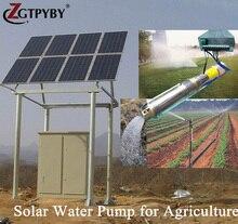 300 Watt 35 mt kopf solarbetriebene rohr brunnen nie verkauf erneuert pumpen solarpumpe landwirtschaft