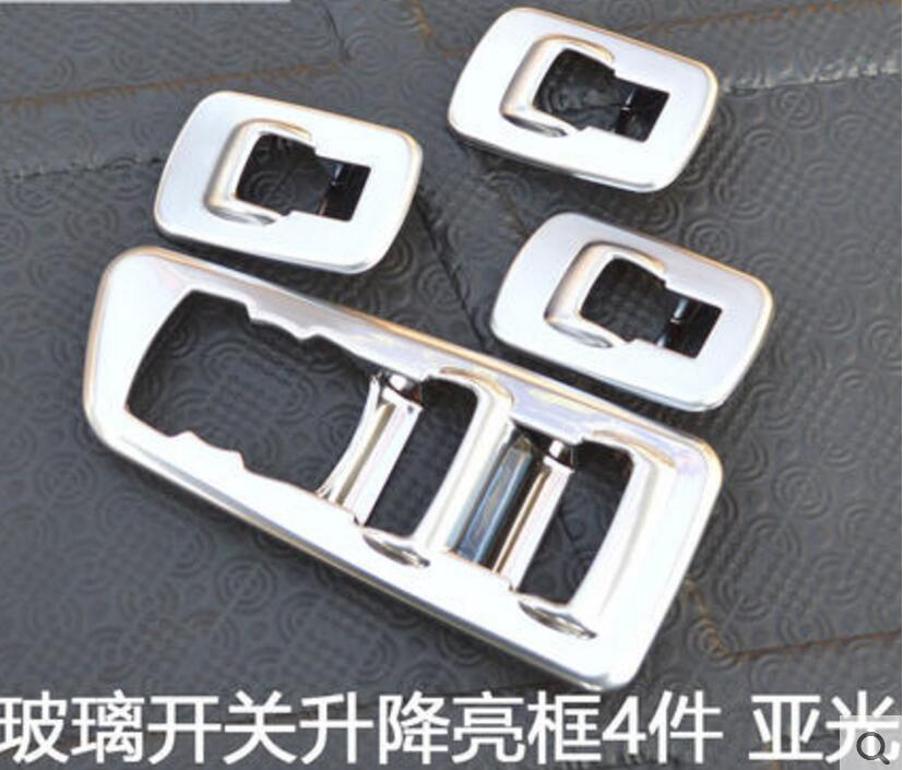 Stickers for ford explorer 2013 2015 car styling 4 pcs abs - 2013 ford explorer interior parts ...