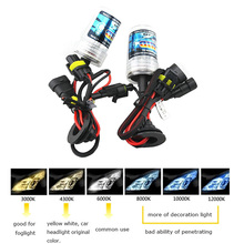 2 PCS 35W HID XENON BULB H1 H3 H7 H8 H9 H11 HB3 HB4 881 Car XENON LAMP H10 30000K 4300 3000 6000 SUPER WHITE Auto Headlight